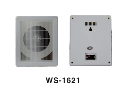 型號:WS-1621室內壁挂音箱
