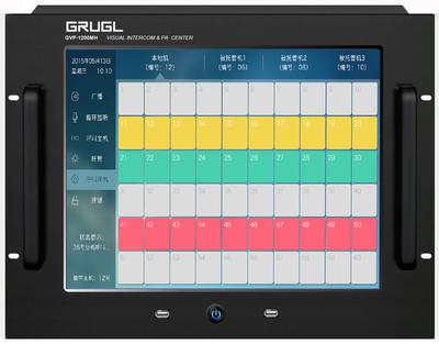 型号:GVP-1200MH 可视对讲广播系统服务器