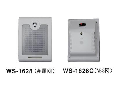 型号:WS-1628 (金属网)WS-1628C(ABS网)室内壁挂音箱